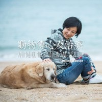 Animal Communication and Healing 動物傳心及治療