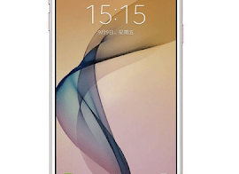Samsung Galaxy On5 (2016)