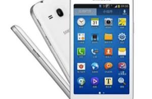 Samsung Galaxy Trend 3