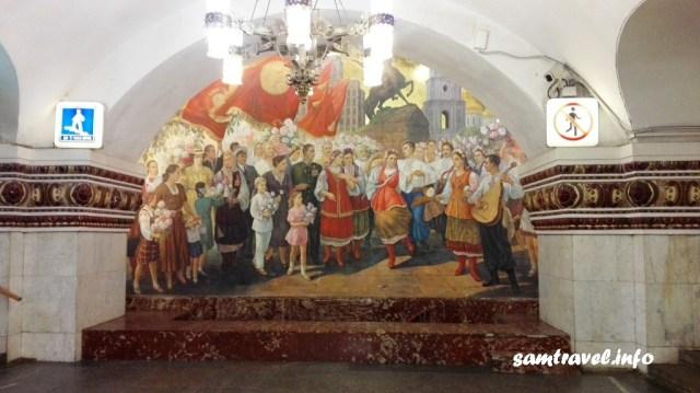 прогулка по метро Москвы