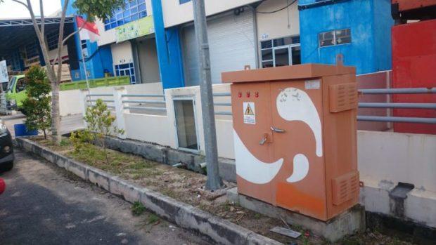 Diduga P2TL Jebakan Batman Hasil Karya Bright PLN Batam, SamuderaKepri