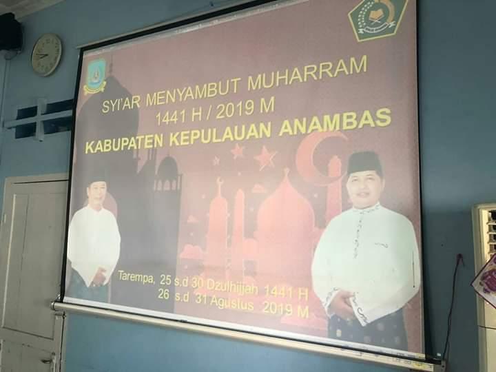 , Bupati Kepulauan Anambas Pimpin Rapat Agenda Tahun Baru Islam 1441H/2019 M, SamuderaKepri