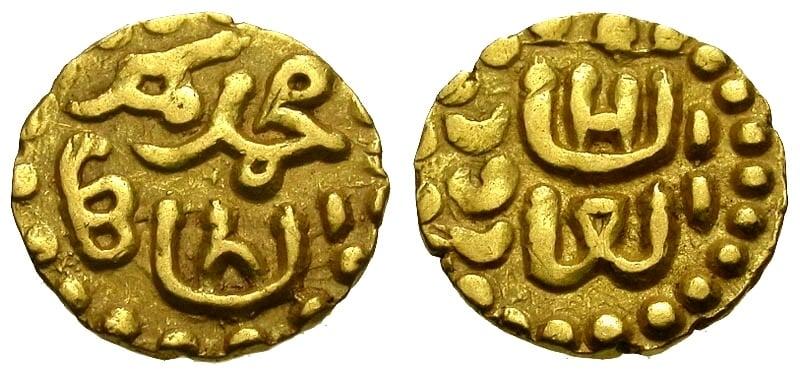 Sultan Mahmud Malik Az-Zahir Pelopor Mata Uang Emas Dunia