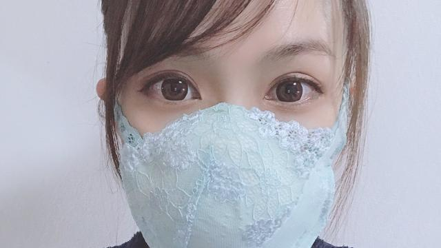 Masker Bra Kini Mulai Diproduksi di Jepang, Untuk Mecegah Corona