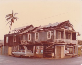 Damage from Hurricane Eva Nov23 1963 1