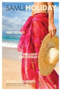 Samui Holiday Magazine