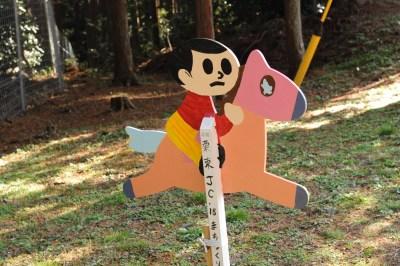【レビュー】滋賀県栗東市にある大野神社に行ってきた(写真メイン)