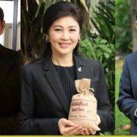 มอบข้าวเป็นของขวัญปีใหม่ 2560 ค่ะ - Yingluck Shinawatra