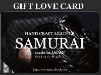 サムライからギフトカードが誕生しました!