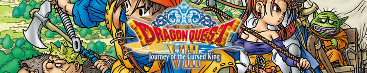 Dragon Quest 8 3DS/ DQVIII 3DS Wiki