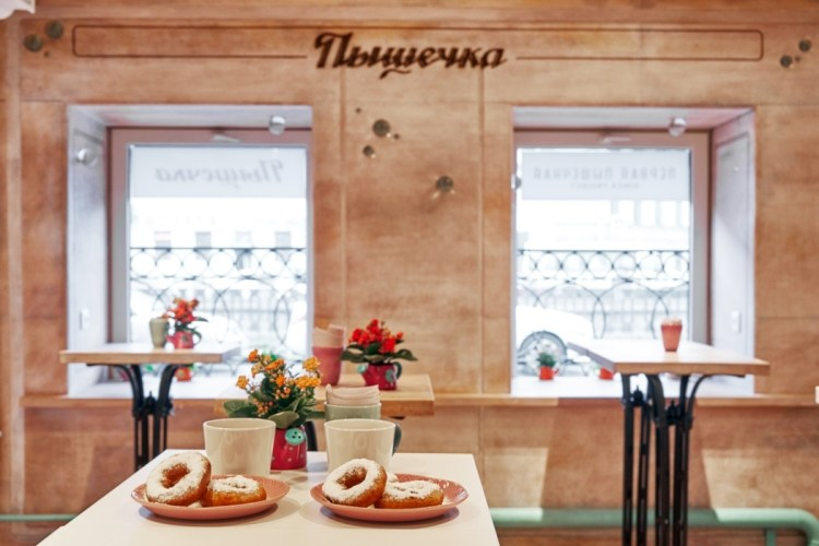 PYSHECHKA A PLACE FOR DELICIOUS DONUTS IN SAINT PETERSBURG