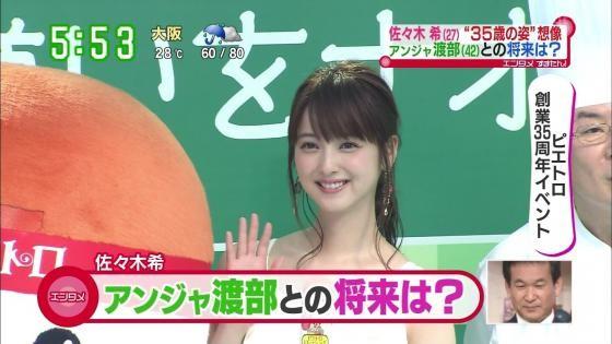 Summit decisive battle wwwwww or something Nozomi Sasaki vs Kanna Hashimoto vs Sumire UESAKA