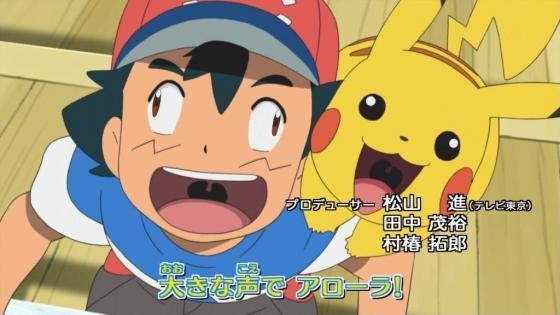 [Sad news] anime Pokemon Sun Moon, also ...... in colored article