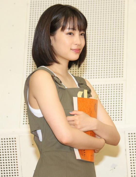 The latest Suzu Hirose wwwwwwwwwwwwwwwwwwwwwwwwwww