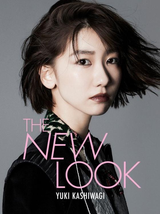 变化 to angel Yuki Kashiwagi (26) in the short hair