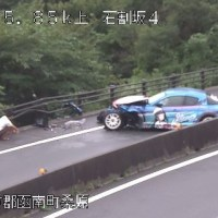 The guy to Itasha white sign a pledge Tteyuu to license give up Once Tsu accident