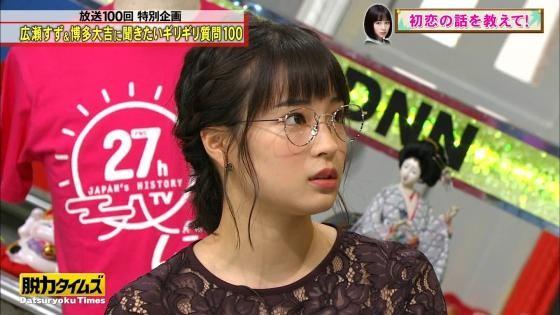 [Angel] glasses of Suzu Hirose, a topic in Shizuoka and one cute I