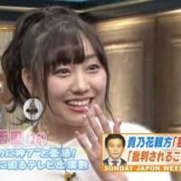 [SKE48] Akari Suda, a rage to the corresponding scandal of Yasushi Akimoto.
