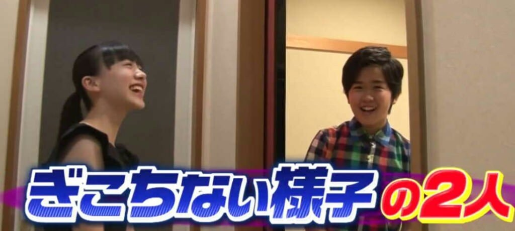 "[Sad news] Suzuki Fuku-kun, for the first time in two years reunited with Mana Ashida referred to as the ""what in the N using honorific to me?""."