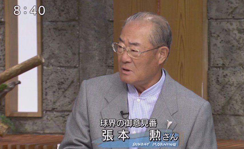 "[Sanmoni] Isao Harimoto ""(Takanohana defeat is) expected octagonal President is doing very hard."""