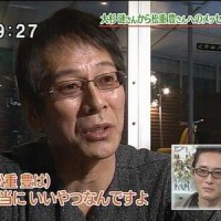 "Osugi Ren wrote: ""(Yutaka Matsushige is) until the time of the last farewell, until that moment, me have properly guy."""