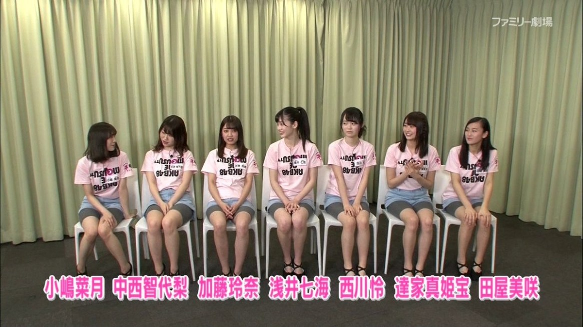 AKB's legs member audition is too chaotic www www