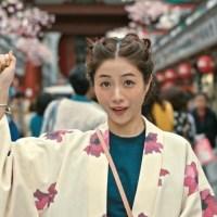 Satomi Ishihara www w w