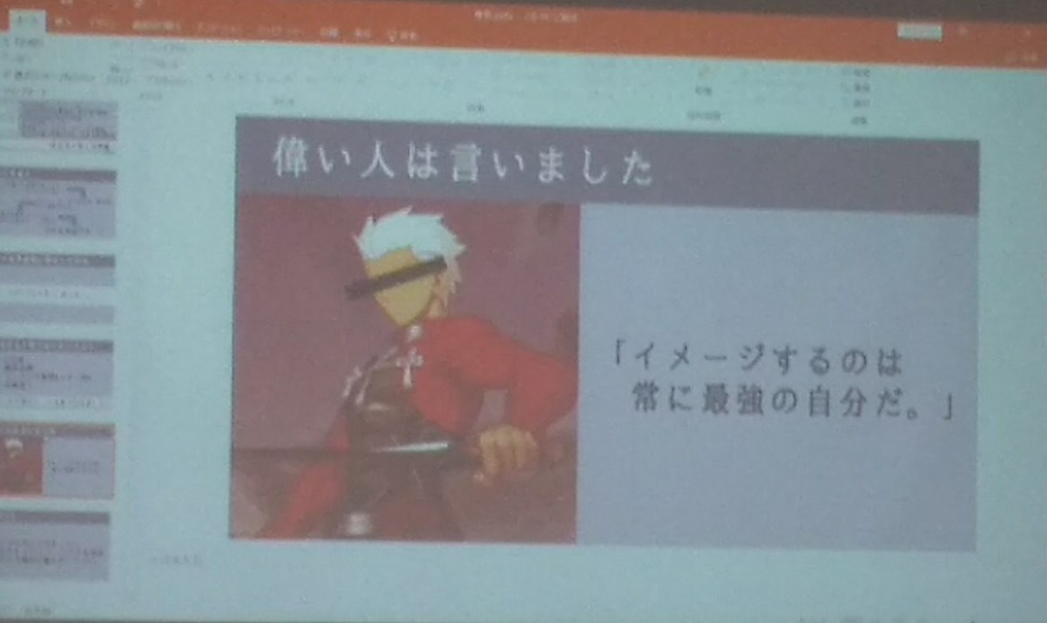Emerging in the class of career design abruptly grass www great man wwww