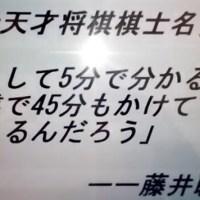[Genius] Satoshi Fujii Seven steps, overwhelming super-justice.