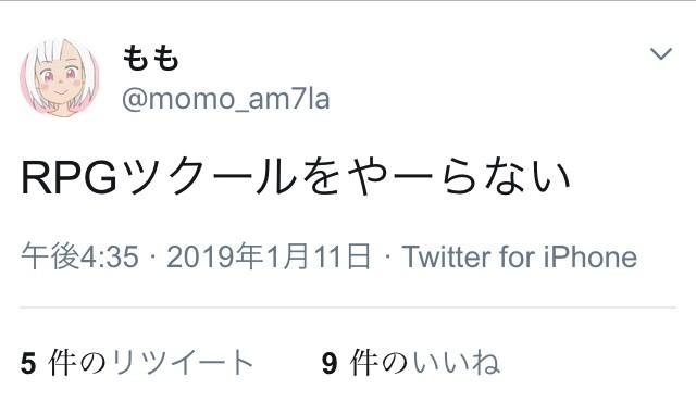 【Sad news】 RPG Moko no Momo, you finally gave up