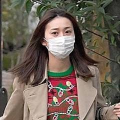 [Impact] Yuko Oshima