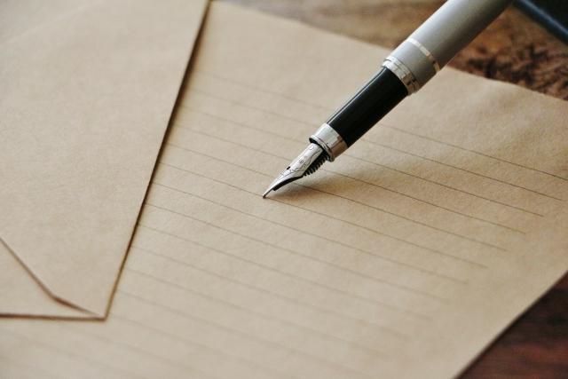 手紙,結びの言葉