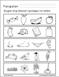 Bilugan ang Naiiba_1