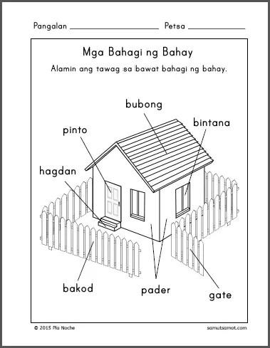 bahay_p1