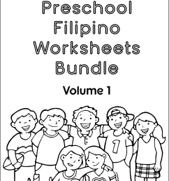 Preschool Filipino Worksheets Bundle Vol. 1 - Samut-samot [ 1492 x 1054 Pixel ]