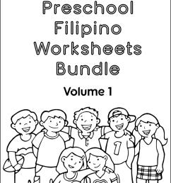 Preschool Filipino Worksheets Bundle Vol. 1 - Samut-samot [ 1492 x 1054 Pixel ]