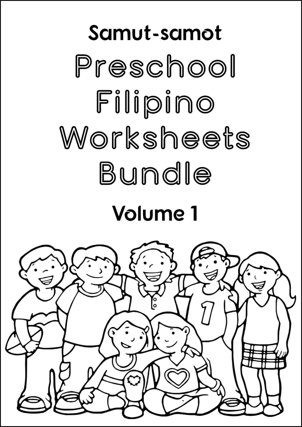 medium resolution of Preschool Filipino Worksheets Bundle Vol. 1 - Samut-samot