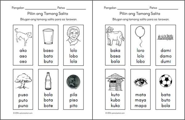 Preschool Filipino Worksheets Bundle Vol  1 - Samut-samot