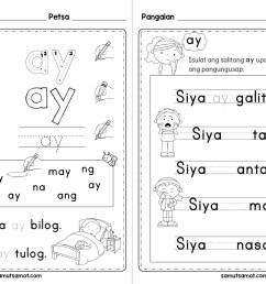 Filipino Sight Words Worksheets - Samut-samot [ 860 x 1366 Pixel ]