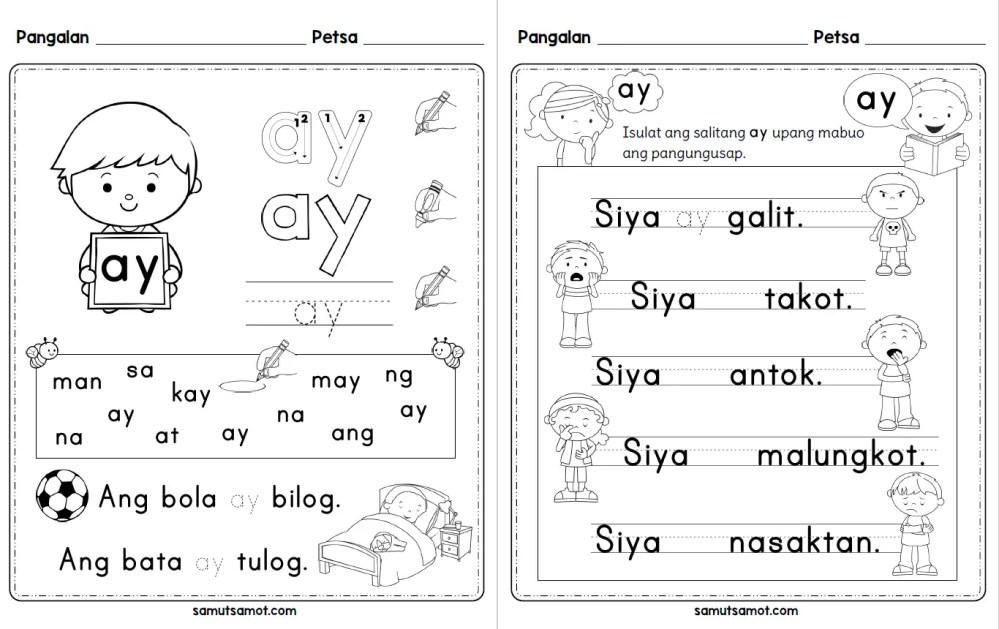 medium resolution of Filipino Sight Words Worksheets - Samut-samot