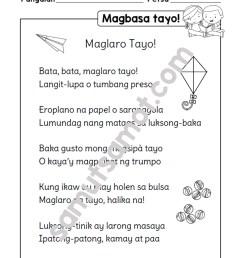 Tula: Maglaro Tayo! - Samut-samot [ 1392 x 1097 Pixel ]