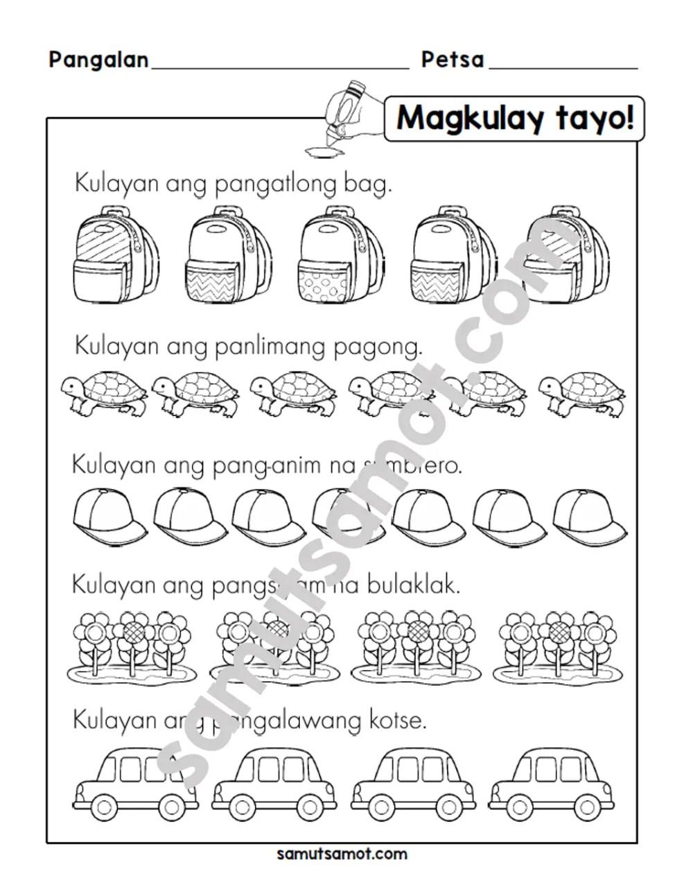 medium resolution of Mga Ordinal Worksheets - Samut-samot