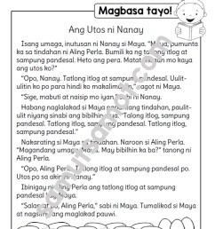 Magbasa Tayo!: Ang Utos ni Nanay - Samut-samot [ 1390 x 1031 Pixel ]