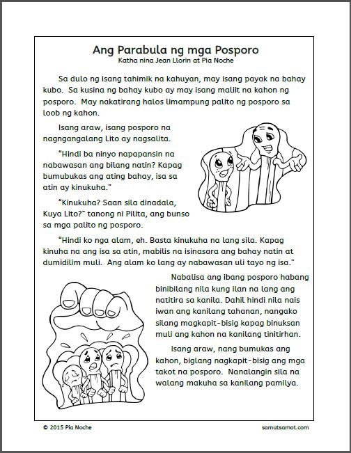 Halimbawa Ng Maikling Kwento Sa Hayop - Resume Examples