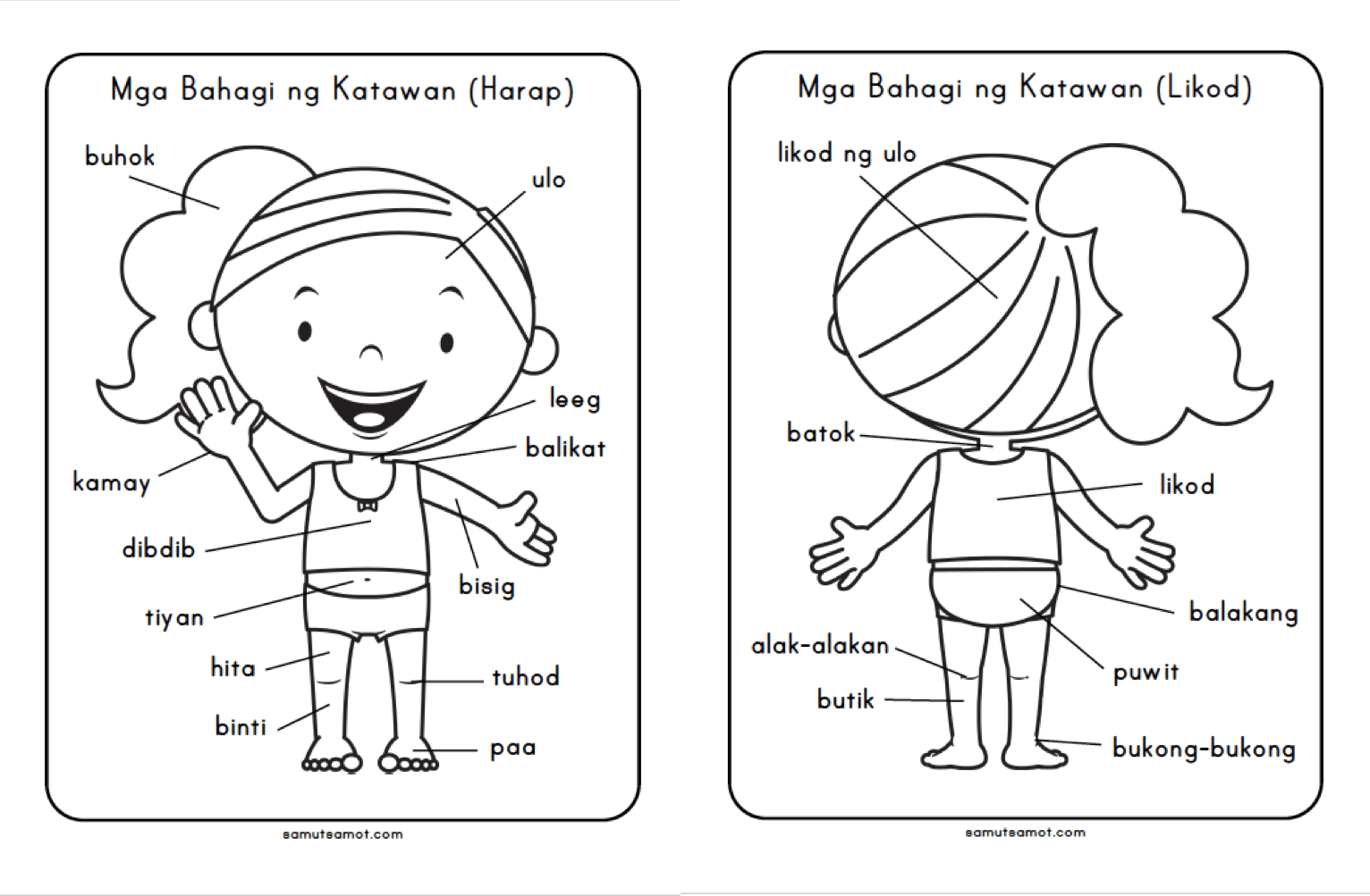 hight resolution of Kayarian Ng Salita Worksheet Samut Samot   Printable Worksheets and  Activities for Teachers