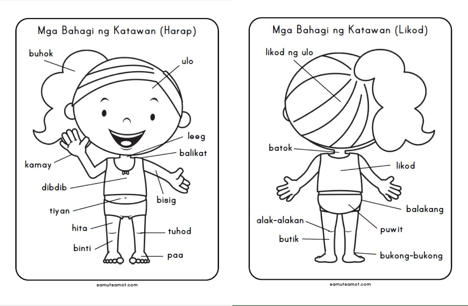 hight resolution of Kayarian Ng Salita Worksheet Samut Samot   Printable Worksheets and  Activities for Teachers
