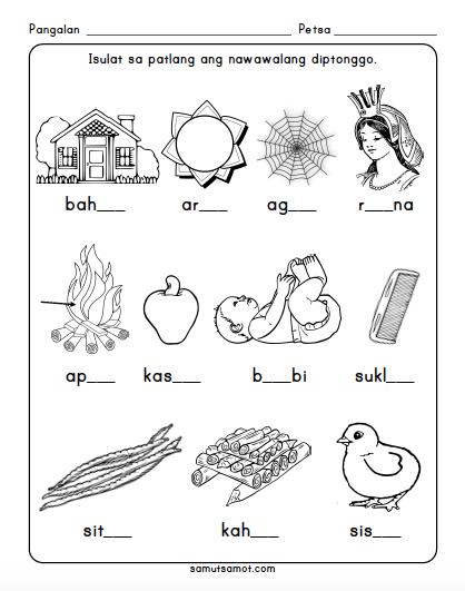 New Diptonggo Worksheets