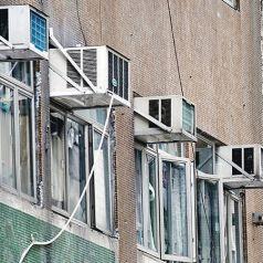 妥善處理 冷氣機情況及冷凝水問題