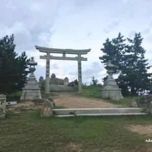【京都るり渓散策】大阪府北部の最高峰の深山へ♪曇りでも見晴らし抜群!