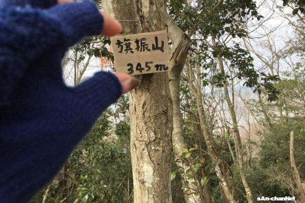 【旗振山】獅子窟寺の修行場 !?巨岩や滝をめぐるハイキング♪